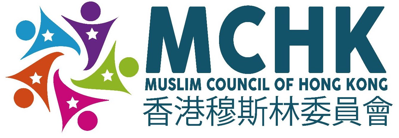 Muslim Council of Hong Kong