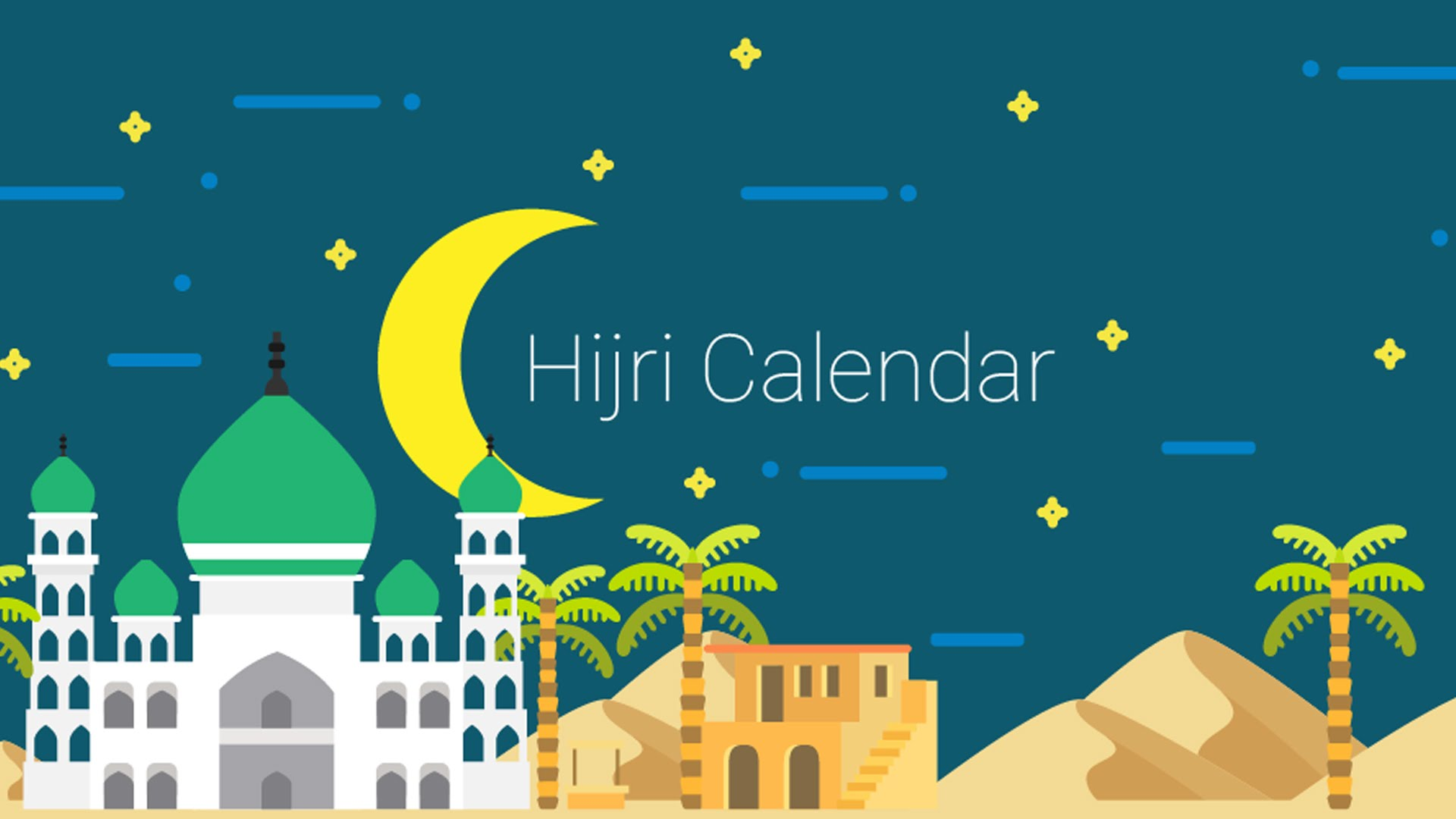 Do you know the logic behind the Hijri, the Islamic Calendar and it's sweet  connection to Ramadan? – Muslim Council of Hong Kong